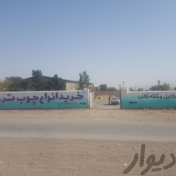 اجاره سوله صنعتی در مشهد